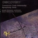 Discovery ? Emerging and Celebrated Repertoire for Solo...