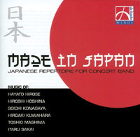 Japanese Repertoire for Concert Band