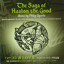 The Saga of Haakon the Good