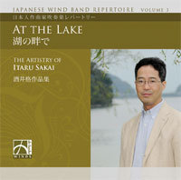 At the Lake - The Artistry of Itaru Sakai