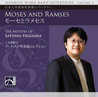 Moses and Ramses - The Artistry of Satoshi Yagisawa
