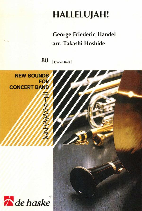 Hallelujah!   Noten - Konzertwerke   Georg Friedrich Händel   Arr ...