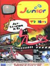 Junior TV-Hits - Saxophone in Eb   /   Bb