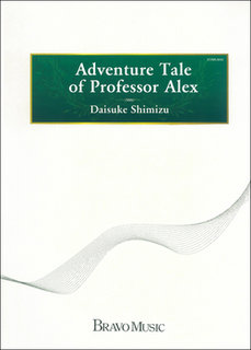Adventure Tale of Professor Alex