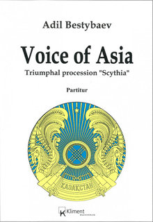 Voice of Asia Triumphal Procession Scythia