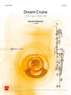 Dream Cruise - Set (Partitur + Stimmen)