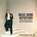 Basic Band Repertory
