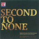 Second to None - Nagoya University of Arts Wind Orchestra