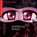 Japanese Ninja - HaFaBra Music Vol. 36