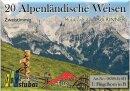 https://www.blasmusik-shop.de/20-Alpenlaendische-Weisen